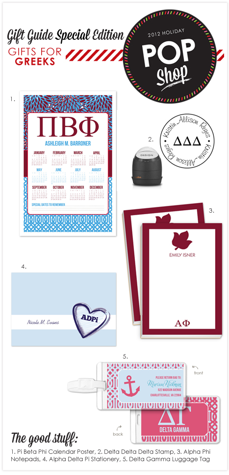 GiftGuide_Greek copy